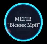 ВМ-НФ